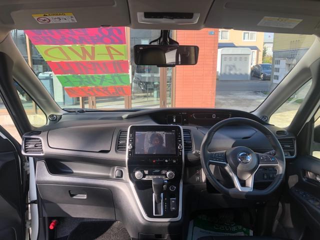 ハイウェイスター 4WD 本州仕入 プロパイロット 両側パワースライドドア 純正ナビTV フリップダウンモニター アラウンドビューモニター デジタルインナーミラー(22枚目)