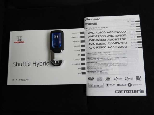 ホンダ シャトル ハイブリッドX 防錆加工済 ナビ Rカメラ CTBA LED