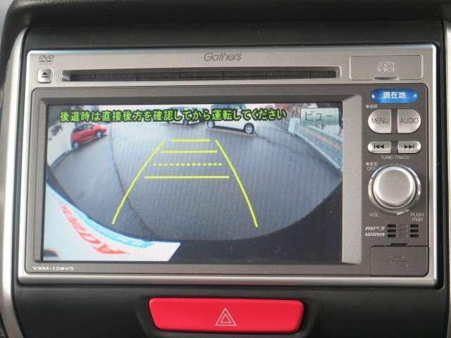 G・Lパッケージ ナビ リアカメラ 4WD(3枚目)