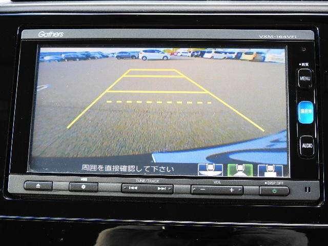ハイブリッドXスタイルエディション ナビ リアカメラ 4WD(3枚目)