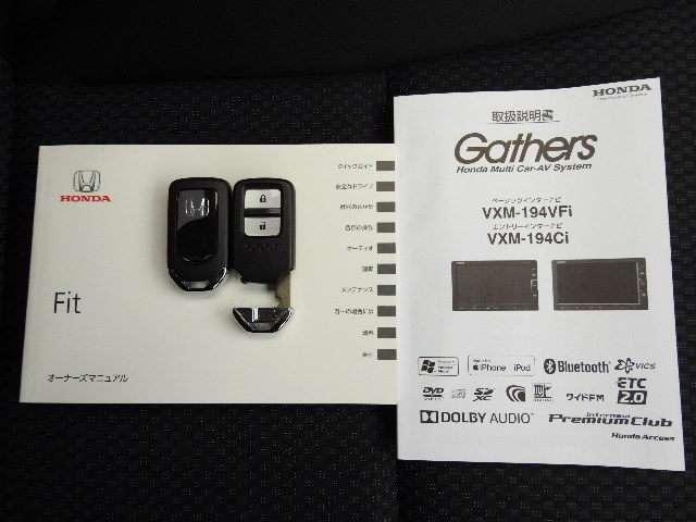 13G・L ホンダセンシング サポカーS ナビ リアカメラ 4WD(20枚目)