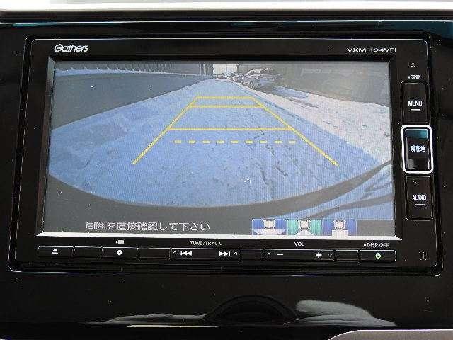 13G・Fコンフォートエディション サポカーS ナビ リアカメラ 4WD(4枚目)