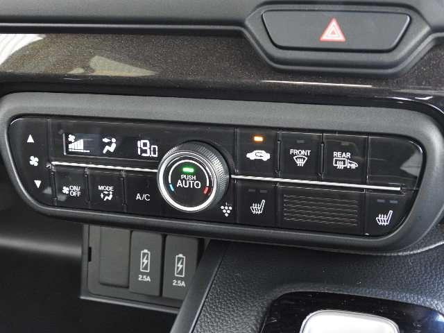 G・EXターボホンダセンシング サポカーS ETC 4WD(11枚目)
