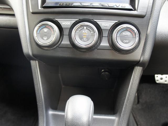 「スバル」「XV」「SUV・クロカン」「北海道」の中古車8