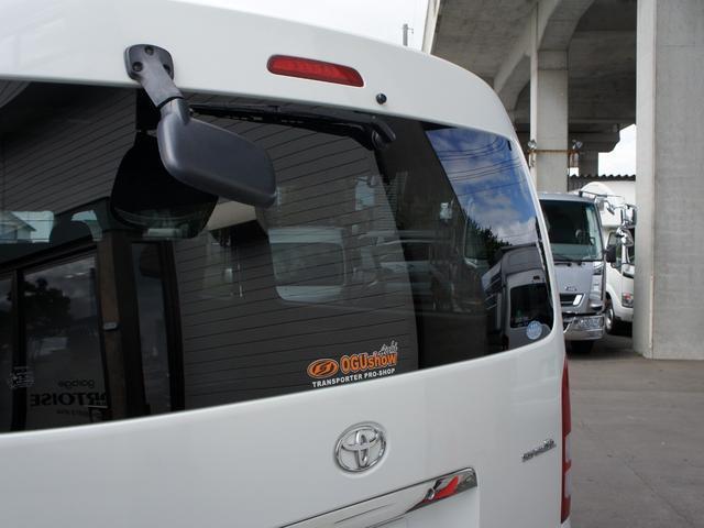 「トヨタ」「ハイエース」「その他」「北海道」の中古車23