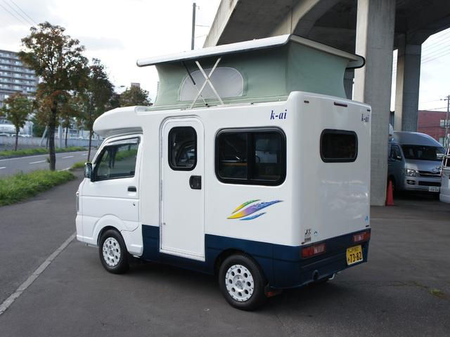 「スズキ」「キャリイトラック」「トラック」「北海道」の中古車36