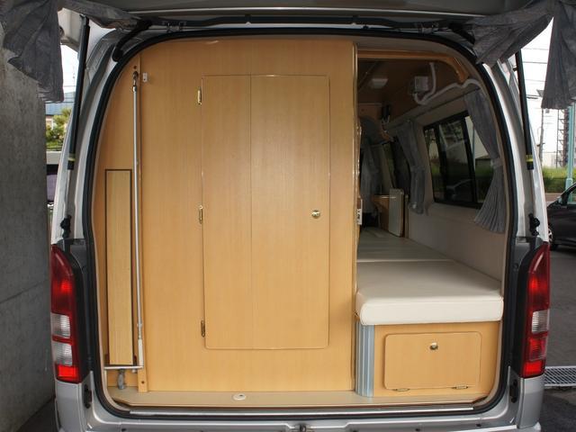 「トヨタ」「ハイエース」「ミニバン・ワンボックス」「北海道」の中古車22