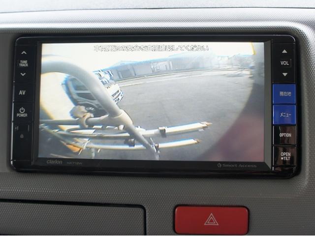 「トヨタ」「ハイエース」「ミニバン・ワンボックス」「北海道」の中古車30