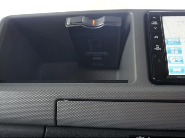 「トヨタ」「ハイエース」「ミニバン・ワンボックス」「北海道」の中古車31