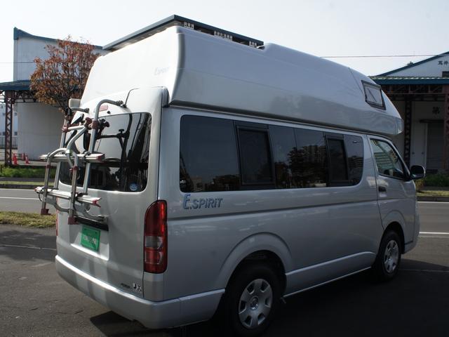 「トヨタ」「ハイエース」「ミニバン・ワンボックス」「北海道」の中古車39