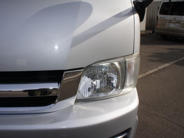 「トヨタ」「ハイエース」「ミニバン・ワンボックス」「北海道」の中古車41