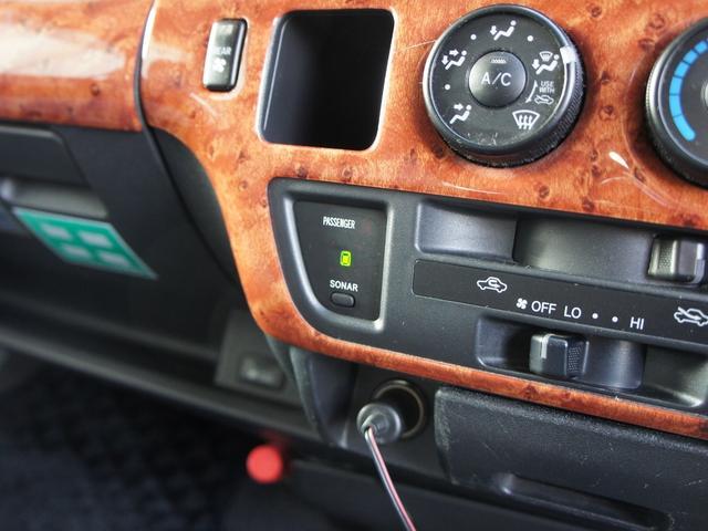 「トヨタ」「ハイエース」「ミニバン・ワンボックス」「北海道」の中古車37