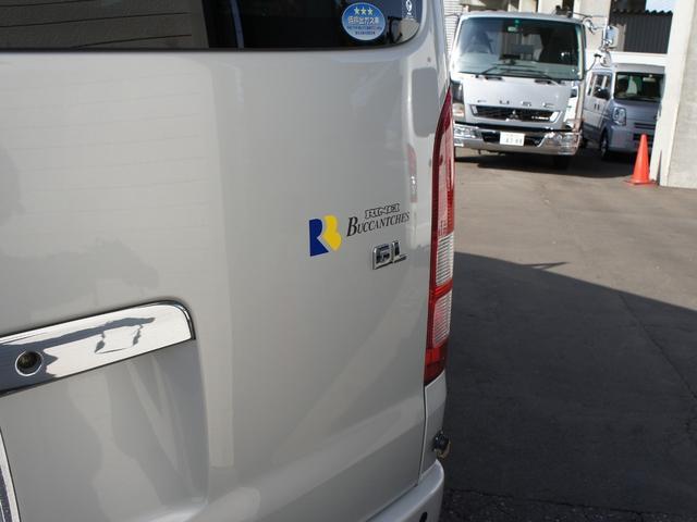 「トヨタ」「ハイエース」「ミニバン・ワンボックス」「北海道」の中古車44
