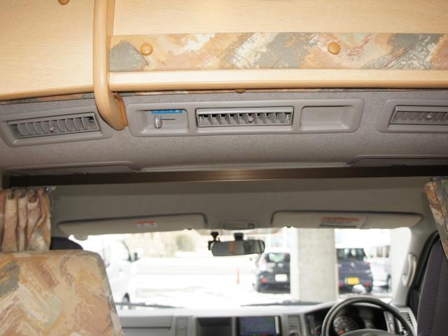 「トヨタ」「ハイエース」「ミニバン・ワンボックス」「北海道」の中古車17