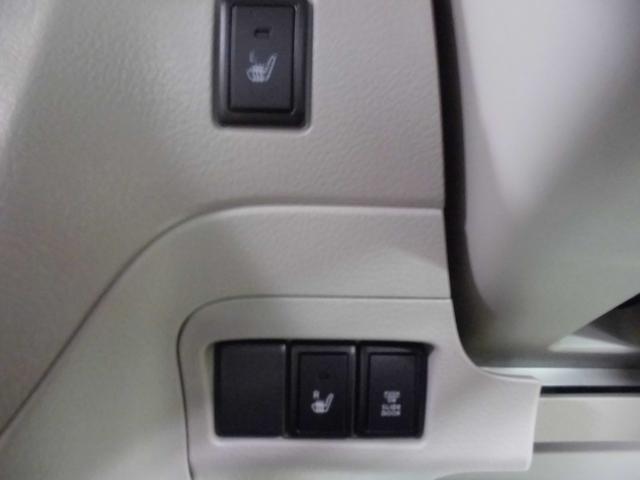 スズキ スペーシア X 4WD 片側電動スライド プッシュスタート