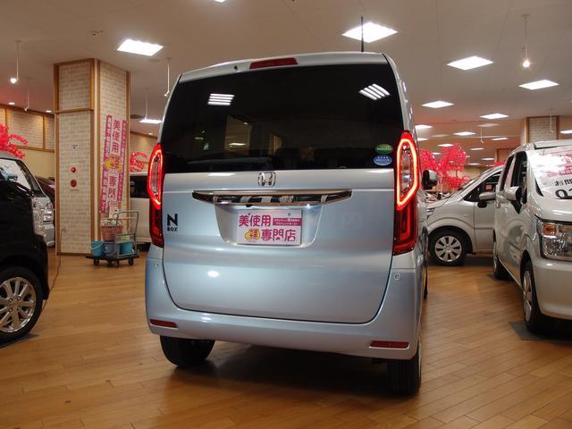 ホンダ N BOX G・L 4WD 片側電動スライド プッシュスタート