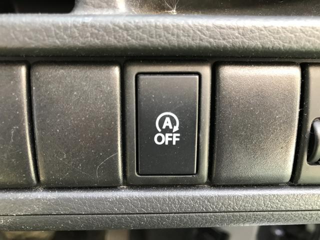 FX 4WD キーレス シートヒーター アイドリングストップ(5枚目)