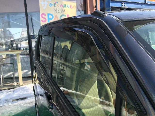FX 4WD キーレス シートヒーター アイドリングストップ(20枚目)