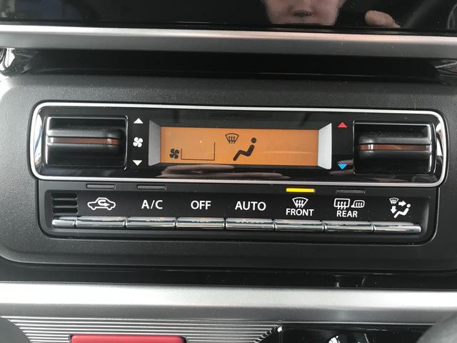 ハイブリッドGS 4WD 左側電動スライドドア クルーズコントロール スマートキー 衝突軽減ブレーキ オートライト アルミホイール シートヒーター 電動格納ミラー(6枚目)