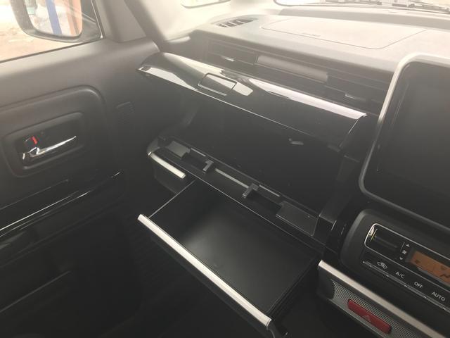 ハイブリッドGS 4WD 左側電動スライドドア クルーズコントロール スマートキー 衝突軽減ブレーキ オートライト アルミホイール シートヒーター 電動格納ミラー(25枚目)