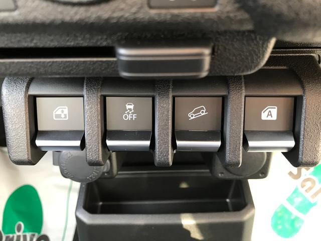 XG 4WD 届出済未使用車 キーレス マニュアル ダムドエアロ(2枚目)