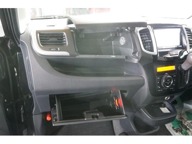 「スズキ」「ソリオ」「ミニバン・ワンボックス」「北海道」の中古車52