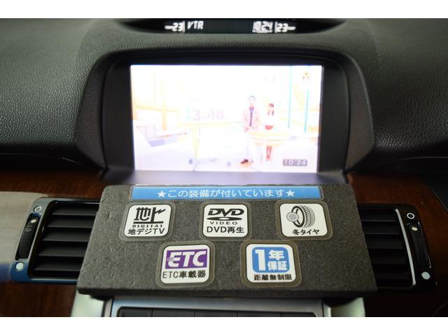 ベースグレード4WD 1年保証 本州仕入 サンルーフ TV(4枚目)