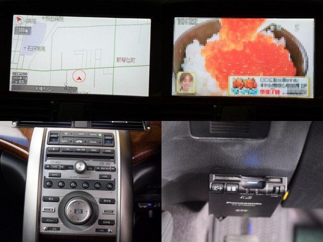 ベースグレード4WD 1年保証 本州仕入 サンルーフ TV(15枚目)