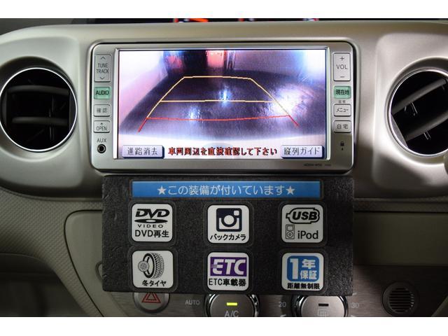 150i Gパッケージ 4WD 1年保証 パワスラ ナビTV(4枚目)