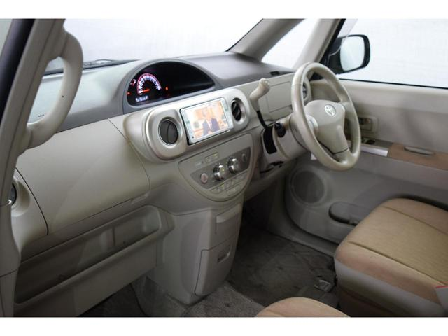150i Gパッケージ 4WD 1年保証 パワスラ ナビTV(12枚目)