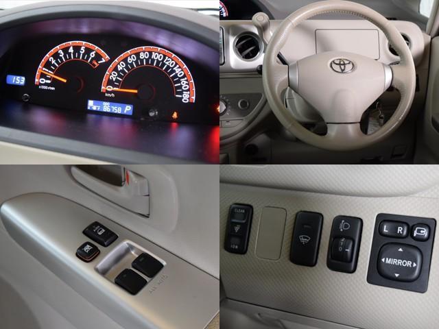 150i Gパッケージ 4WD 1年保証 パワスラ ナビTV(14枚目)