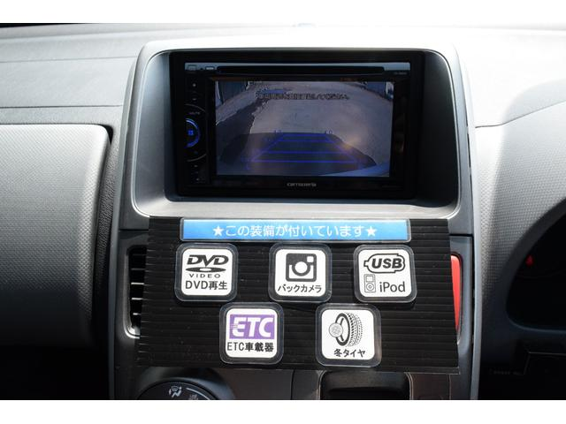 AU 4WD 1年保証付 Bカメラ DVD再生 夏冬タイヤ付(3枚目)