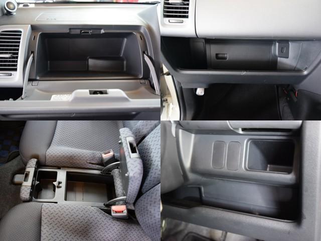 AU 4WD 1年保証付 Bカメラ DVD再生 夏冬タイヤ付(13枚目)