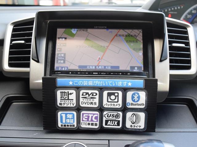 G ジャストセレクション 4WD 夏冬タイヤ付 左側パワスラ スマートキー メモリーナビ フルセグTV DVD再生 Bluetooth対応 ETC HID バックカメラ ミラーヒーター ワイパーデアイサー 社外AW(6枚目)