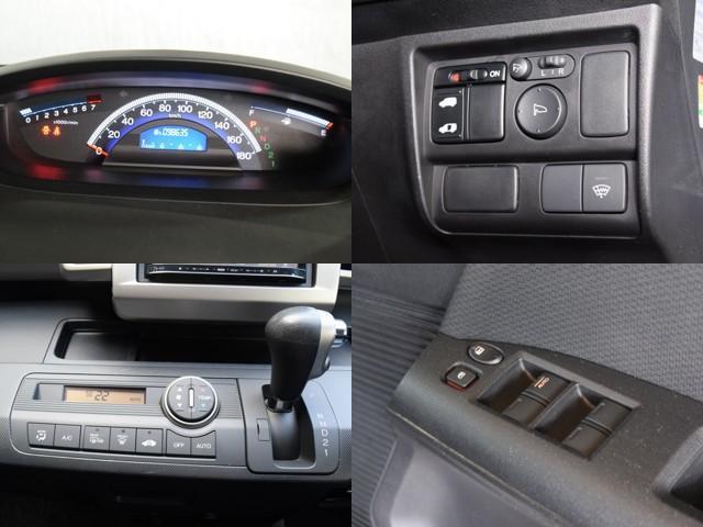 G ジャストセレクション 4WD 夏冬タイヤ付 左側パワスラ スマートキー メモリーナビ フルセグTV DVD再生 Bluetooth対応 ETC HID バックカメラ ミラーヒーター ワイパーデアイサー 社外AW(17枚目)
