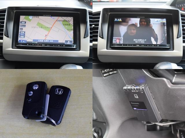 G ジャストセレクション 4WD 夏冬タイヤ付 左側パワスラ スマートキー メモリーナビ フルセグTV DVD再生 Bluetooth対応 ETC HID バックカメラ ミラーヒーター ワイパーデアイサー 社外AW(18枚目)