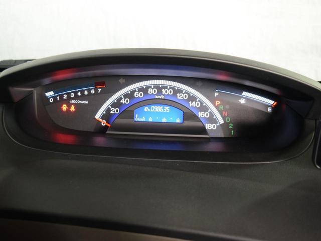 G ジャストセレクション 4WD 夏冬タイヤ付 左側パワスラ スマートキー メモリーナビ フルセグTV DVD再生 Bluetooth対応 ETC HID バックカメラ ミラーヒーター ワイパーデアイサー 社外AW(44枚目)