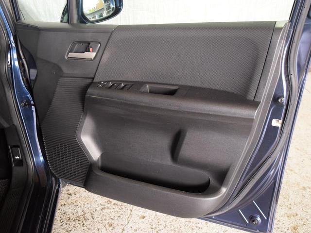 G ジャストセレクション 4WD 夏冬タイヤ付 左側パワスラ スマートキー メモリーナビ フルセグTV DVD再生 Bluetooth対応 ETC HID バックカメラ ミラーヒーター ワイパーデアイサー 社外AW(46枚目)