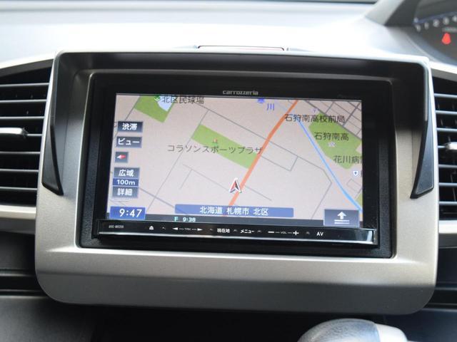 G ジャストセレクション 4WD 夏冬タイヤ付 左側パワスラ スマートキー メモリーナビ フルセグTV DVD再生 Bluetooth対応 ETC HID バックカメラ ミラーヒーター ワイパーデアイサー 社外AW(48枚目)