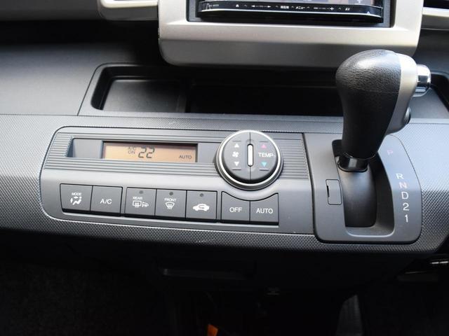 G ジャストセレクション 4WD 夏冬タイヤ付 左側パワスラ スマートキー メモリーナビ フルセグTV DVD再生 Bluetooth対応 ETC HID バックカメラ ミラーヒーター ワイパーデアイサー 社外AW(49枚目)