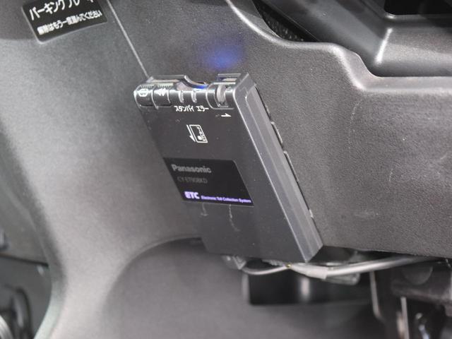 G ジャストセレクション 4WD 夏冬タイヤ付 左側パワスラ スマートキー メモリーナビ フルセグTV DVD再生 Bluetooth対応 ETC HID バックカメラ ミラーヒーター ワイパーデアイサー 社外AW(51枚目)