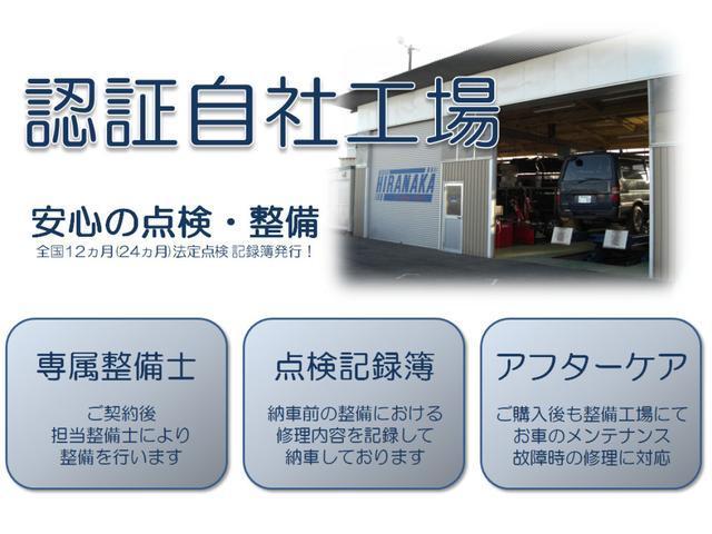 G ジャストセレクション 4WD 夏冬タイヤ付 左側パワスラ スマートキー メモリーナビ フルセグTV DVD再生 Bluetooth対応 ETC HID バックカメラ ミラーヒーター ワイパーデアイサー 社外AW(68枚目)