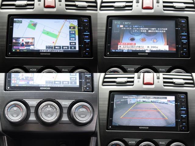 2.0i-Sアイサイト 4WD 1年保証 本州仕入 夏冬タイヤ付 プッシュスタート パドルシフト SDナビ フルセグTV DVD再生 Bluetooth対応 ETC バックカメラ ハーフレザー HID 社外AW(18枚目)