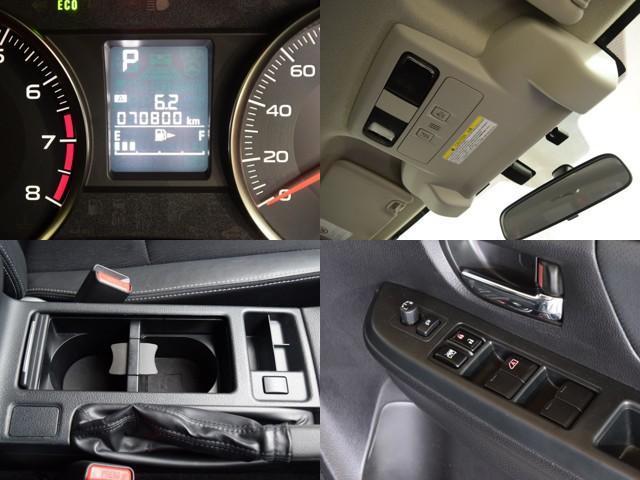 2.0i-Sアイサイト 4WD 1年保証 本州仕入 夏冬タイヤ付 プッシュスタート パドルシフト SDナビ フルセグTV DVD再生 Bluetooth対応 ETC バックカメラ ハーフレザー HID 社外AW(19枚目)