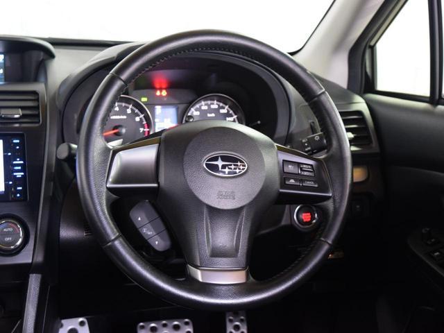 2.0i-Sアイサイト 4WD 1年保証 本州仕入 夏冬タイヤ付 プッシュスタート パドルシフト SDナビ フルセグTV DVD再生 Bluetooth対応 ETC バックカメラ ハーフレザー HID 社外AW(43枚目)