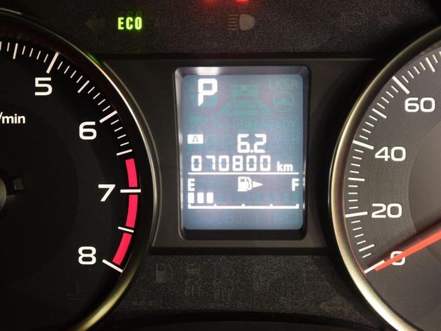 2.0i-Sアイサイト 4WD 1年保証 本州仕入 夏冬タイヤ付 プッシュスタート パドルシフト SDナビ フルセグTV DVD再生 Bluetooth対応 ETC バックカメラ ハーフレザー HID 社外AW(46枚目)