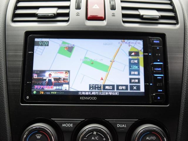 2.0i-Sアイサイト 4WD 1年保証 本州仕入 夏冬タイヤ付 プッシュスタート パドルシフト SDナビ フルセグTV DVD再生 Bluetooth対応 ETC バックカメラ ハーフレザー HID 社外AW(50枚目)