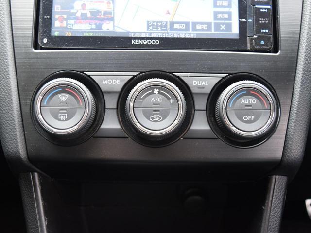 2.0i-Sアイサイト 4WD 1年保証 本州仕入 夏冬タイヤ付 プッシュスタート パドルシフト SDナビ フルセグTV DVD再生 Bluetooth対応 ETC バックカメラ ハーフレザー HID 社外AW(52枚目)