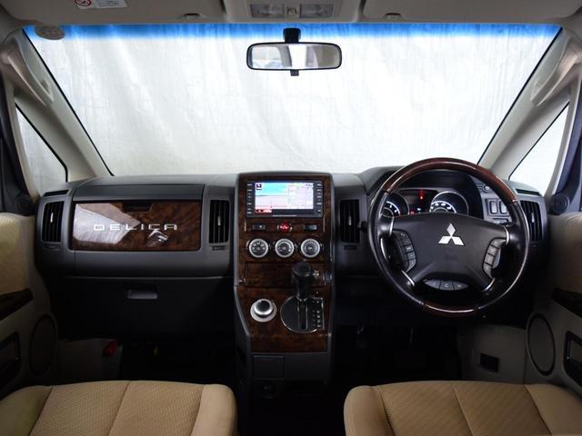 シャモニー 4WD 7人乗 1年保証 夏冬タイヤ 両側パワスラ 後席モニター HDDナビ DVD再生 ETC TV シートヒーター タナベリフトアップサス 純正ルーフキャリア 新品夏タイヤ 社外AW HID(11枚目)