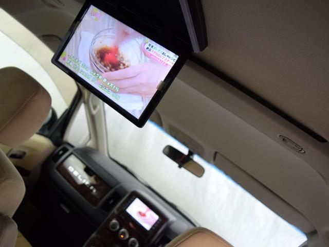 シャモニー 4WD 7人乗 1年保証 夏冬タイヤ 両側パワスラ 後席モニター HDDナビ DVD再生 ETC TV シートヒーター タナベリフトアップサス 純正ルーフキャリア 新品夏タイヤ 社外AW HID(20枚目)